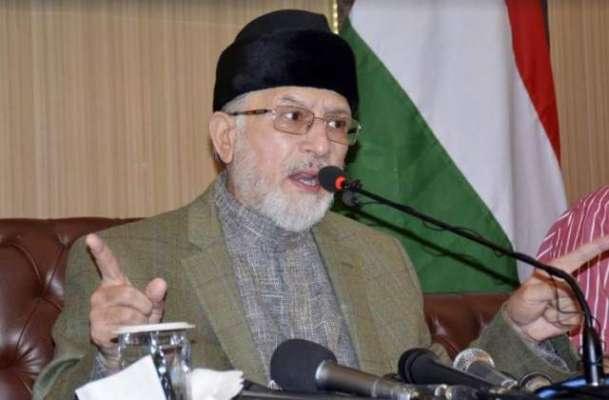 مجرم نواز شریف کی عدالت پیشی پر قوم نہیں قاتل اور کرپٹ سکتے میں ہیں'ڈاکٹر ..