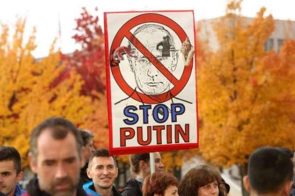 روسی صدر ولادی میر پیوٹن کے خلاف مظاہرے