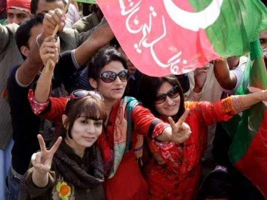 فیصل آباد سے کسی بھی خاتون کو ٹکٹ نہ ملنے پرپی ٹی آئی خواتین ونگ نے ..