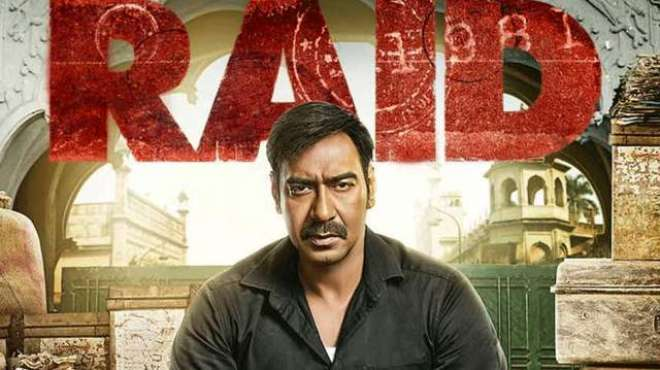 اجے دیوگن فلم ''ریڈ'' کی کامیابی کے بعد چھٹیاں گزارنے کے لئے پیرس ..