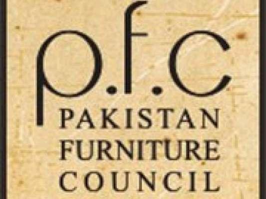 پی ایف سی کے زیر اہتمام آئندہ انٹیریئرز پاکستان میگا نمائش اسلام آباد ..