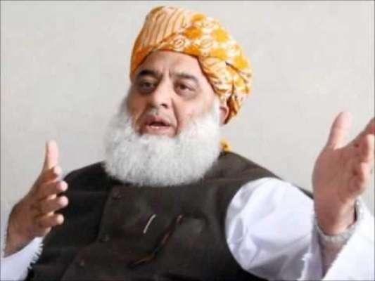 مولانا فضل الرحمان نے ملک میں ایک بار پھر جوڈیشل مارشل کی آواز بلند ..