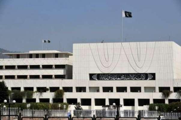 قومی اسمبلی کا اپوزیشن کی ریکوزیشن اجلاس کل پارلیمنٹ ہائوس میں شروع ..