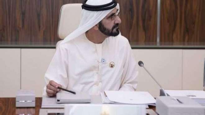 دُبئی:متحدہ عرب امارت میں ملازمین کے لیے خوش آئند پالیسی کا اعلان کر ..