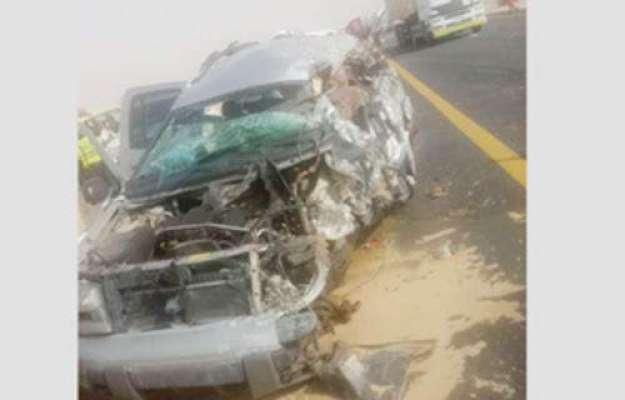 مکہ المکرمہ ٹریفک حادثے میں تین افراد جاں بحق