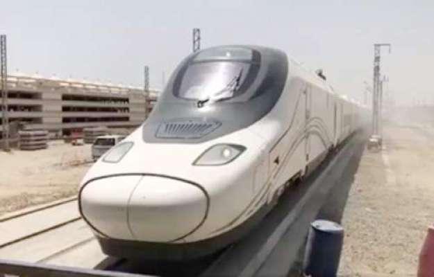 سعودی عرب کی تاریخ کی تیز ترین ٹرین چل دی گئی