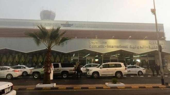 عرب اتحاد نے سعودی شہر اًبھا پر دہشت گردوں کے ڈرون حملے کی کوشش ناکام ..