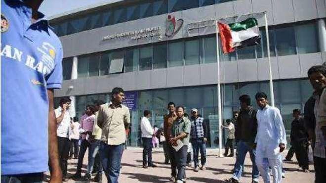 ابو ظہبی: موثر کارروائی کے باعث غیر قانونی باشندوں کی تعداد میں کمی