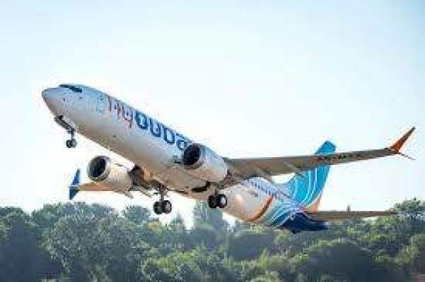 امارات کی فضائی کمپنی نے اپنی تمام پروازیں منسوخ کر دیں