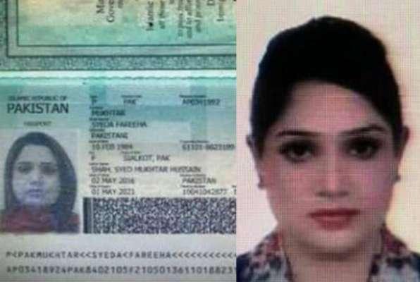 کینیڈا میں لاپتہ ہونے والی پاکستانی ائیر ہوسٹس سے متعلق اہم خبر سامنے ..