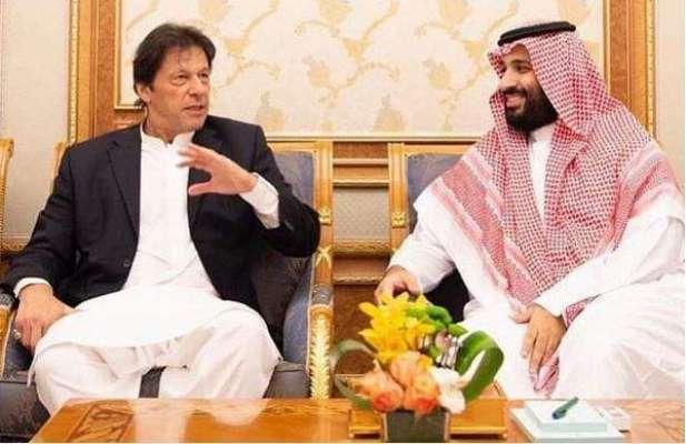 وزیراعظم عمران خان نے سعودی ولی عہد کے ساتھ اختلافات کی تردید کردی