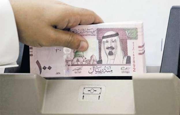 غیر ملکیوں پر عائد ویلیو ایڈڈ ٹیکس نے سعودی حکومت کو مالا مال کر دیا