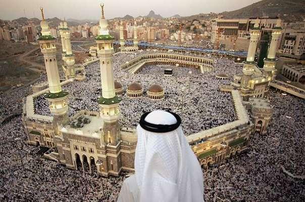 سعودی عرب،36 ممالک کے حجاج کی امیگریشن اپنے وطن میں