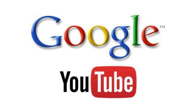 پاکستان میں گوگل ، یوٹیوب سمیت دیگر آن لائن سروسز پر ساڑھے 17فیصد ٹیکس ..