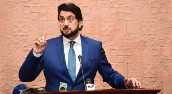 پاکستان کے مفادات پر کوئی سودے بازی نہیں ہو گی، اس کی حفاطت کے لئے خون ..