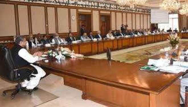 وزیراعظم شاہد خاقان عباسی کی زیر صدارت وفاقی کابینہ کا اجلاس، فاٹا ..