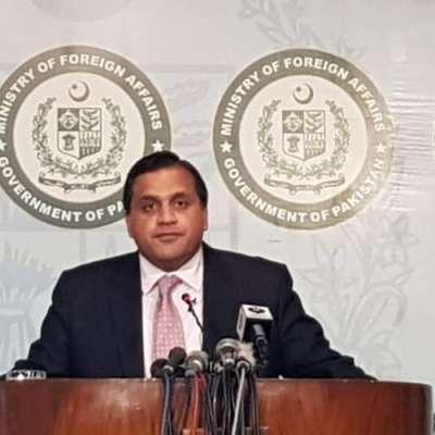 پاکستان دہشت گردی کی مالی معاونت روکنے کے لیے سخت کارروائی نہیں کر ..