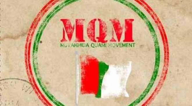 ایم کیو ایم پاکستان کے رہنما سلمان مجاہد بلوچ کیخلاف مقدمہ درج