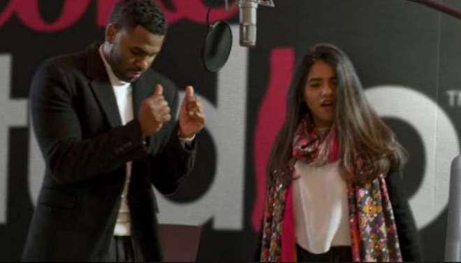 فٹ بال ورلڈ کپ: قراة العین بلوچ کی آواز میں بھی گانا ریلیز
