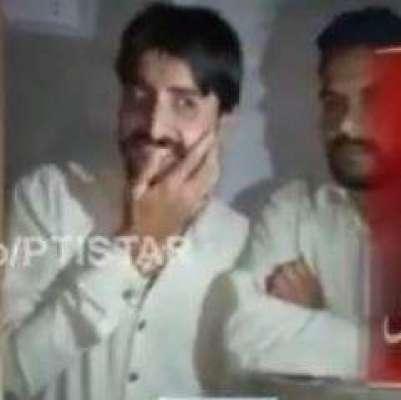 مری میں 2 سیاح نوجوانوں پر تشدد کرنے والا سابق وزیراعظم  شاہد خاقان ..
