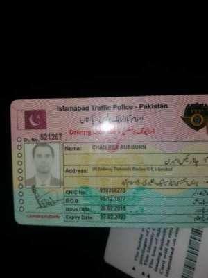 اسلام آباد: امریکی سفارتکار کی گاڑی نے ایک اور پاکستانی کو کچل دیا، ..