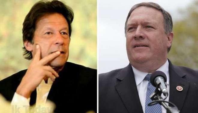 امریکہ نے پاکستان سے کشمیر کے حوالے سے کیے گئے اپنے وعدے بھول کر پاکستان ..