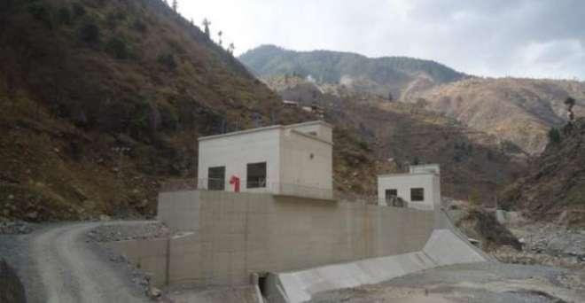سوات میں درال خوڑ پن بجلی منصوبہ8 ارب روپے  کی لا گت سے مکمل ہو گیا