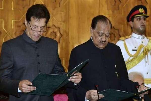 عمران خان بنگلہ نمبر 1 میں رہیں گے
