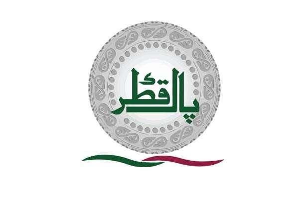 پاک قطر فیملی تکافل نے 2017ء میں 28فیصد سرپلس تقسیم کیا!