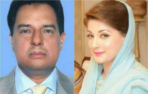 احتساب عدالت نے مریم نواز اور محمد صفدر کے خلاف دائر نیب ریفرنسز ایون ..