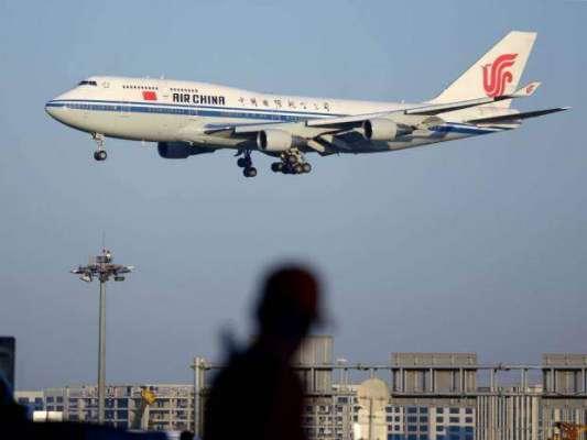 چین کا کاروباری دنیا پر راج کرنے کا منصوبہ،