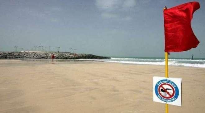متحدہ عرب امارات ساحل میں ایشائی شہری ڈوب کر جاں بحق