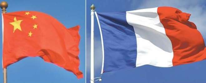 چین فرانس کے ساتھ ہمہ گیر تزویراتی شراکت داری کو وسعت دینے پر تیار ہے،چینی ..