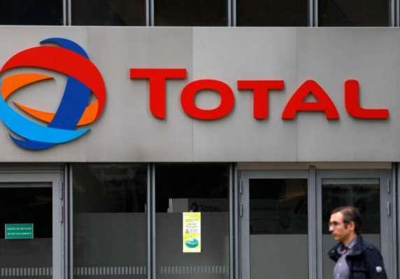 فرانس کی بڑ ی توانائی فرم ٹوٹل کا بھی ایران میں اپنا کاروبار بند کرنے ..