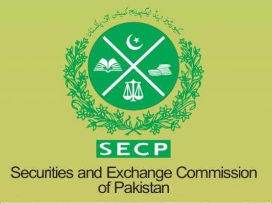 سکیورٹیز اینڈ ایکسچینج کمیشن آف پاکستان کے پالیسی بورڈ کا اجلاس