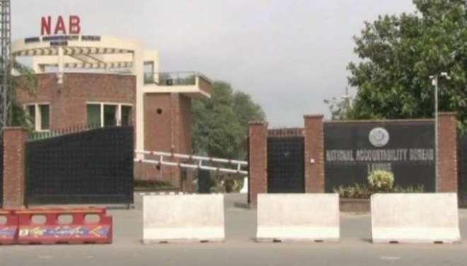 پاک عر ب ہائوسنگ سوسائٹی کے متاثرین کا نیب لاہور آفس کے باہر احتجاج
