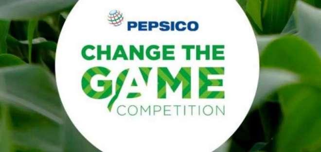 پیپسی کو ''چینج دی گیم چیلنج '' کے تیسرے ایڈیشن کے رجسٹریشن کا آغاز ..