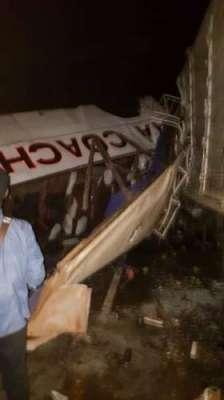 افریقی ملک میں ٹریفک حادثہ' 16 بچوں سمیت کم از کم 48 افراد ہلاک