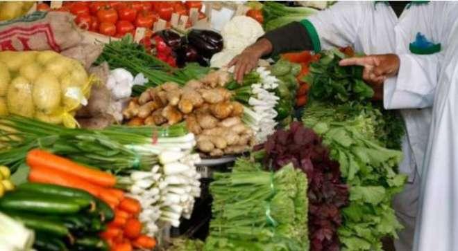 لاہور کے ماڈل بازاروں میں فی کلو سبزیوں کی قیمتیں
