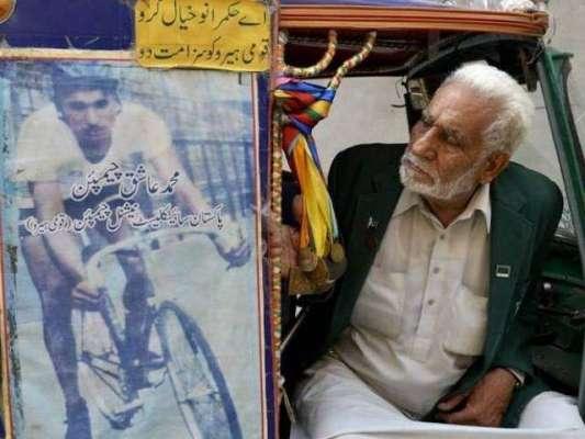 اولیمپئین سائیکلسٹ و قومی ہیرو محمد عاشق انتہائی کسمپرسی کی حالت میں ..
