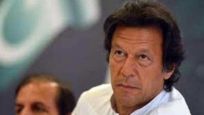 صدر ٹرمپ کے ٹوئٹ پر عمران خان کا سخت رد عمل ،ْ ریکارڈ درست کر نے کی ضرورت ..