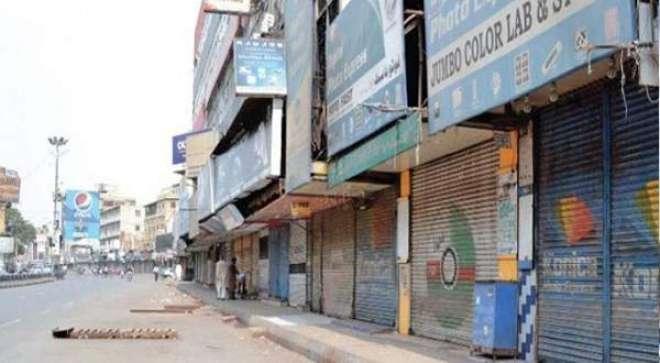 کراچی کی تاجر برادری کا کے الیکٹرک کی جانب سے اعلانیہ اور غیر اعلانیہ ..