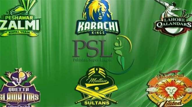پی ایس ایل 4 کی افتتاحی تقریب پاکستان میں سجانے کی تجویز سامنے آگئی