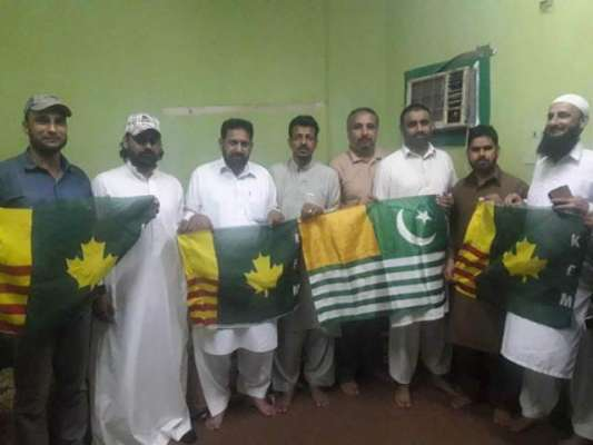 تحریک آزادی کشمیر کے ہراول دستہ کشمیر فریڈم موومنٹ (KFM) سعودی عرب زون ..