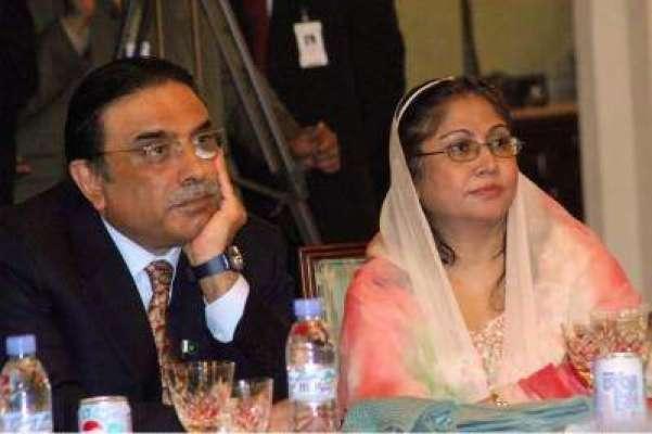 سابق صدر آصف زرداری نے سپریم کورٹ میں پیش ہونے کا فیصلہ کرلیا
