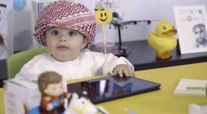 متحدہ عرب امارات، 8 ماہ کے بچے کو 'سفیر مسرت' کے عہدے پر تعینات کرنے ..