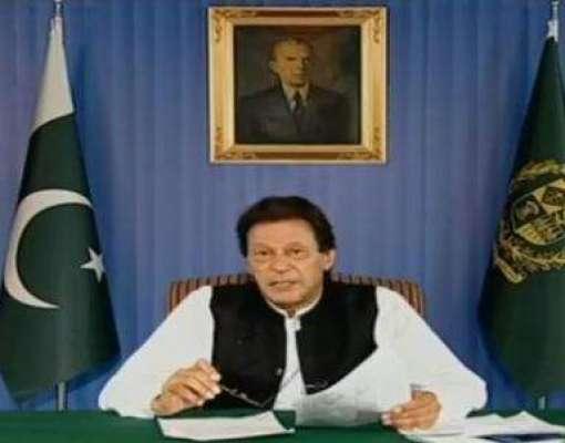 دوگاڑیاں اوردوملازم رکھوں گا،وزیراعظم عمران خان