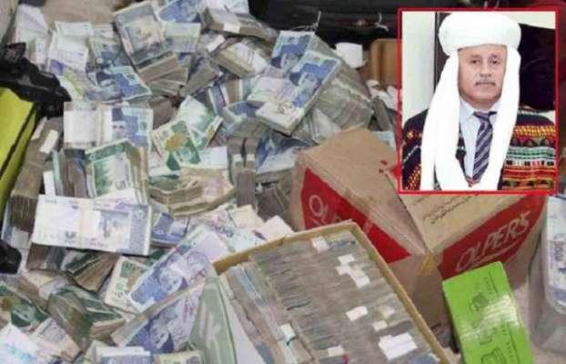 کوئٹہ ،گرفتار سابق سیکرٹری خزانہ مشتاق رئیسانی نے درخواست ضمانت دائر ..