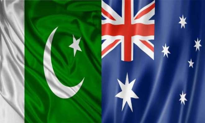 پاکستان اور آسٹریا کے در میان باہمی تجارت کے فروغ کے روشن امکانات ..