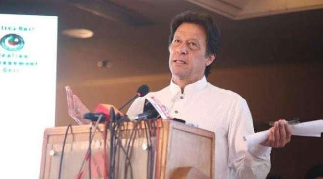 عمران خان کا گروپ بندیوں کے خاتمہ کیلئے ایبٹ آبادکے حلقہ این ای16- سے ..